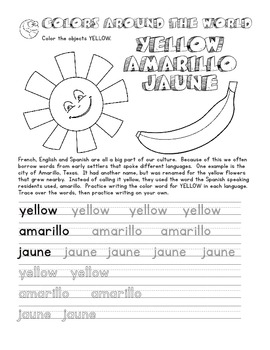 color words in english french spanish coloring and handwriting worksheet set. Black Bedroom Furniture Sets. Home Design Ideas