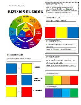 Color Review (Spanish)