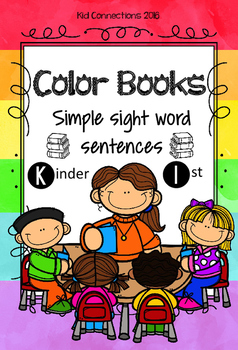 Color Sight Word Books