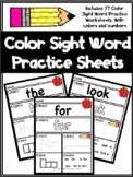 Color Sight Word Worksheets- Full Product   Sight Word Practice