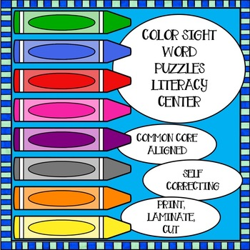 Color Sight Words Literacy Center- Self-Correcting Puzzles and Worksheet