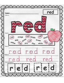 Color Sight Words Practice Page: Brown