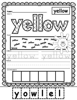 Color Sight Words Practice Pages