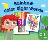 Color Sight Words, Preschool - Kindergarten Learning Aid A