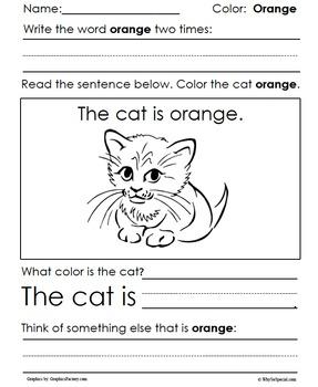Color Sight Words Worksheets