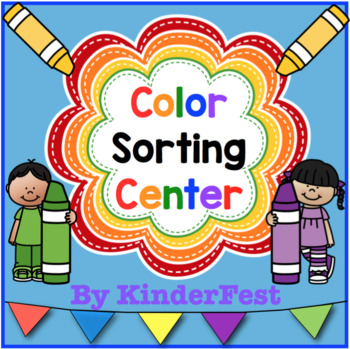 Color Sorting Center