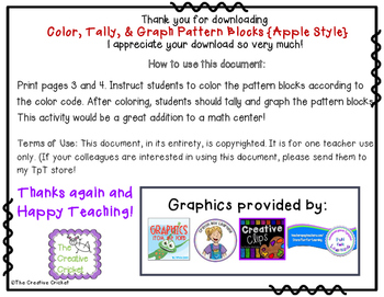 Color, Tally, and Graph Pattern Blocks - Apple Style!