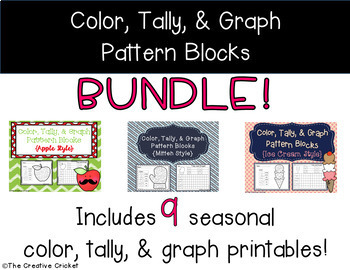 Color, Tally, and Graph Pattern Blocks Year-Long Bundle!