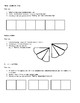 Color Theory Activity