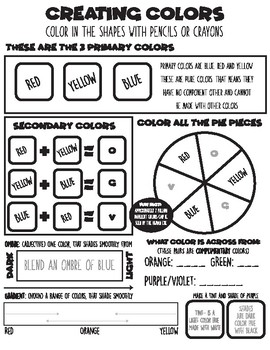 Art 101: Fun 'n' Easy Color Worksheet PLUS an Art Theory Vocabulary Quiz