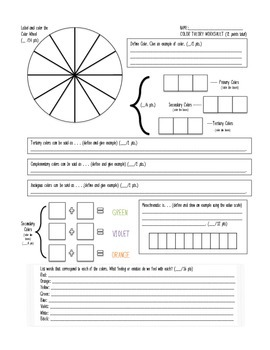Color Theory Worksheet