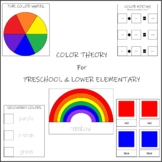 Color Theory for Preschool & Lower Elementary