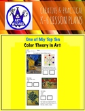 Art Elements - Color Theory in Art  (includes Teacher's Guide), PPTs, Art Lesson
