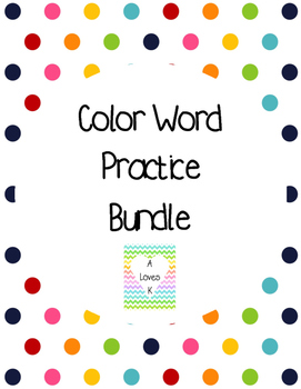 Color, Trace, Glue: Color Word Practice