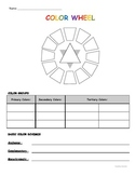 Color Wheel Basics Introduction Worksheet
