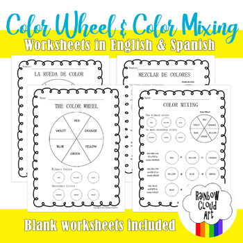 Color Wheel Color Mixing Worksheets In English And Spanish Tpt