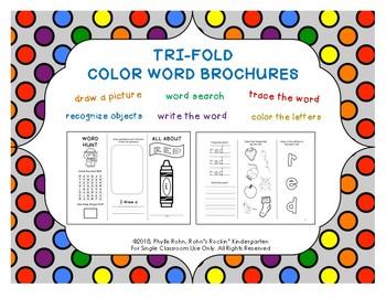 Color Word Brochures