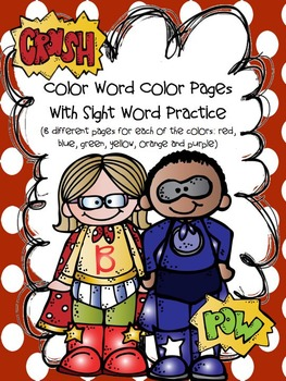 """Color Word"" Color Pages With Sight Word Practice"
