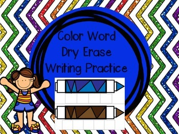 Color Word Dry Erase Practice!