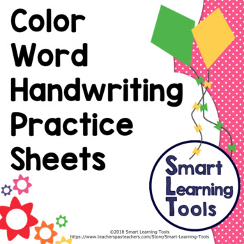 Color Word Handwriting Practice Sheets