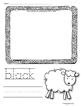 Color Word Handwriting Worksheets: Brown Bear