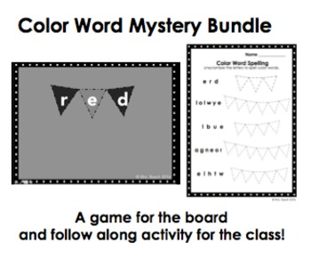 Color Word Mystery Bundle