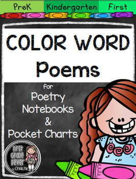 Color Word Poems {Classroom Kit}