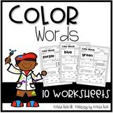Color Words No Prep Printables