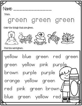 Color Word Printables