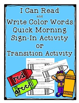 Color Word Quick Wrting Tracing Activity