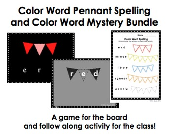 Color Word Spelling AND Mystery Bundle