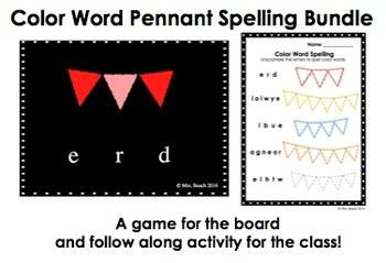 Color Word Spelling Pennant Bundle