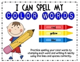 Color Word Stamping
