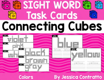 Color Word Task Cards: Connecting Cubes