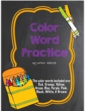Color Word Worksheet (NO PREP)