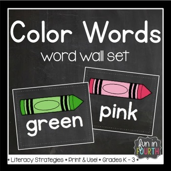 Color Words - Chalkboard Themed Word Wall Cards
