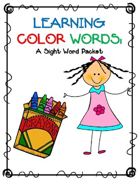 Color Words: A Sight Word Packet