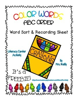 Color Words ABC Order - FREEBIE