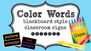 Color Words Classroom Signs- Blackboard Style- Primary