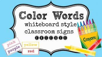 Color Words Classroom Signs- Whiteboard Style- Primary