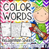 Color Words Recognition Sheets (Distance Learning)