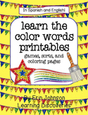 Color Words Games and Printables in English and Spanish