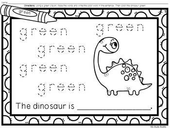 Color Word Worksheets (Kindergarten)