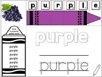 Color Words - Lapbook