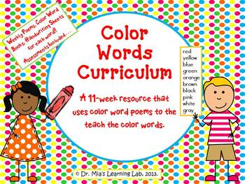 Color Words Curriculum (a resource to teach children their color words)