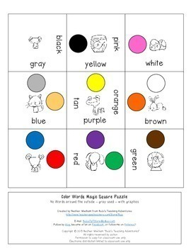 Color Words Center Game