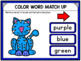 Color Words Matching Activity for Google Drive and Google