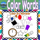 Color Words Math Practice | New Years Color by Number