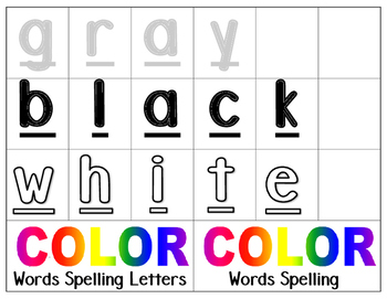 Color Words - Pocket Chart Spelling
