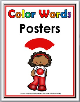 Color Word Posters ~ Classroom Decor